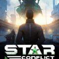 Star Conflict 2020 Написати Відгук